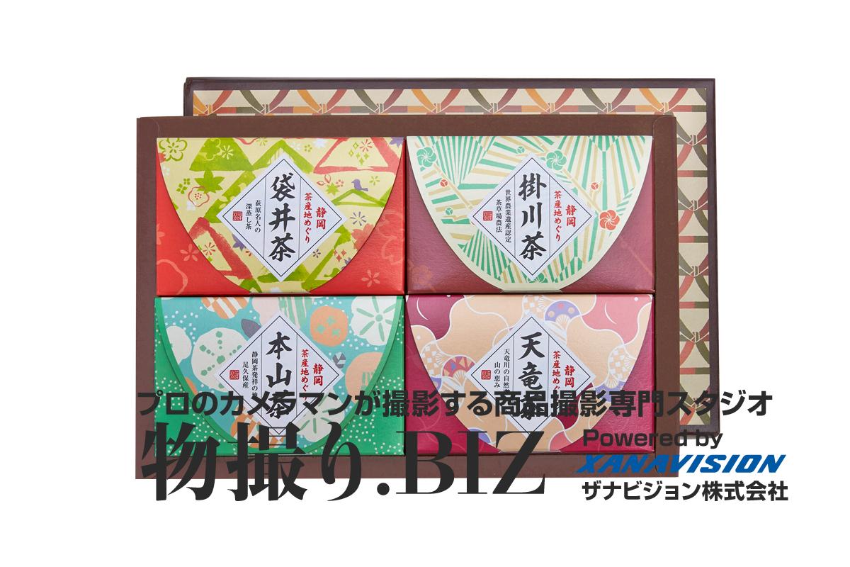 お茶のギフトセット商品撮影
